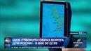 Омельченко оприлюднив карту генштабу Росі на якій сплановано наступ на вісім областей України