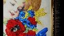 Вышивка лентами №1фрагменты работы Венеры Гизатуллиной