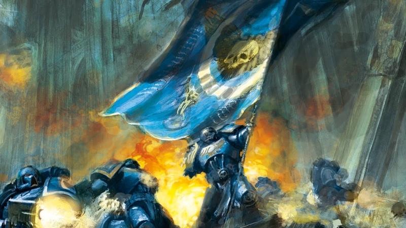 Warhammer 40000 ● Знамя Макрагга