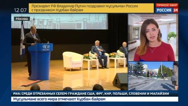 Новости на Россия 24 • Лавров назвал закрытие российских диппредставительств пароксизмами Вашингтона