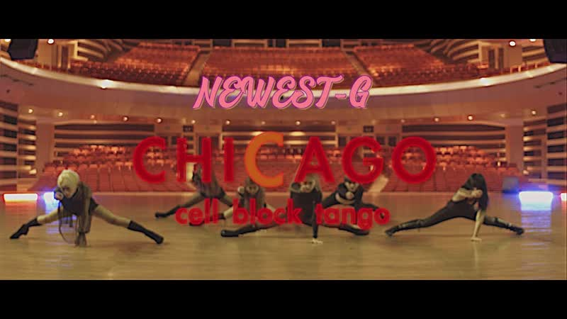 190120 NEWEST G EP 7 CHICAGO Performance Video