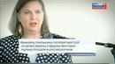 СРОЧНО Виктории Нуланд отказали в российской визе