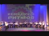 Обские плёсы Калейдоскоп ритмов 2018