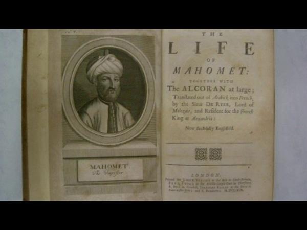 Жизнь пророка Мухаммеда рассказывает востоковед Тууфик Ибрагим и др