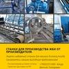 Оборудование для бизнеса в Казани
