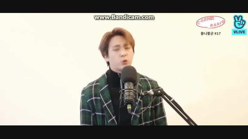 [RADIO] 17.10.18 Casper Radio. DongWoon's voice cracking
