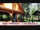 Между нами девочками 18.10.18 г. - спонсор база Кристалл Новосёлов А.А.
