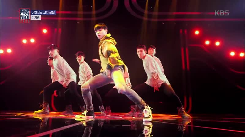 Dancing High - 댄싱하이 코치 군단 특별 무대! 이승훈, 호야, 이기광, 저스트절크, 리아킴 20180907