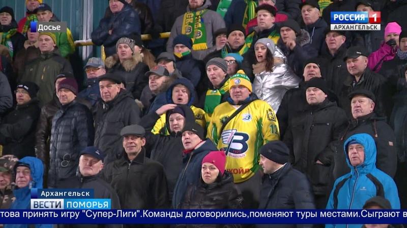 «Вести-Поморья». «Водник» в Архангельске сыграет с «Мурманом»