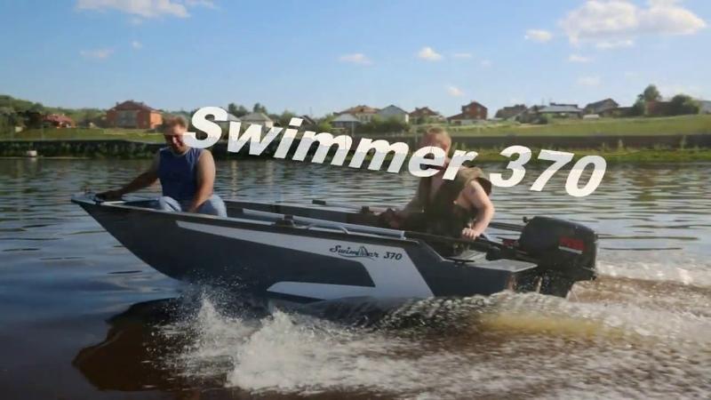 Пластиковая моторная лодка Swimmer-370 из листового полипропилена