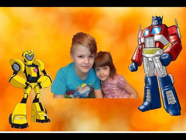 Pretend Play Nikita i Milana on the transformers show Video for kids