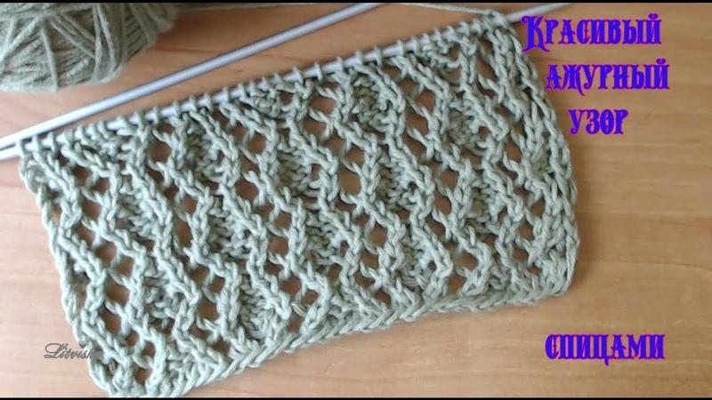 Вязание спицами. Видео урок узор №085 Ромбы Knitting. Video lesson pattern №085 Rhombuses