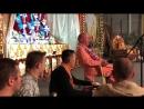 Киртан на фестивале Садху Санга 2018