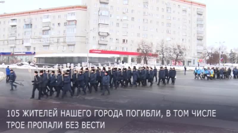 В Ульяновске почтили память героев афганской войны ulsk ulyanovsk ulskmeria ulmeria митинг шествие афганистан