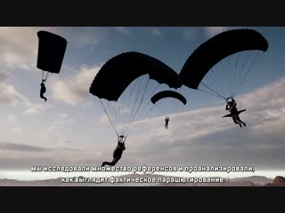 Переработка системы парашютирования (Субтитры)