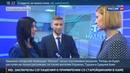 Новости на Россия 24 • Начал спутниковое вещание крымско-татарский телеканал Миллет
