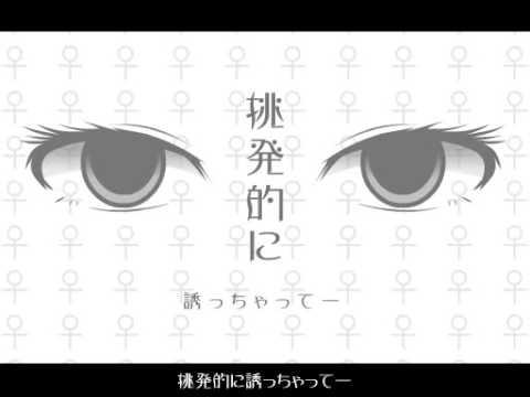 初音ミク オリジナル曲 「裏表ラバーズ」 PV