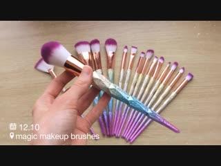 Magic makeup brushes