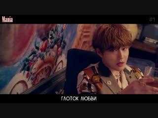 [Mania] EXO - Love Shot (рус.суб)