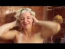 Как девушки принимают душ