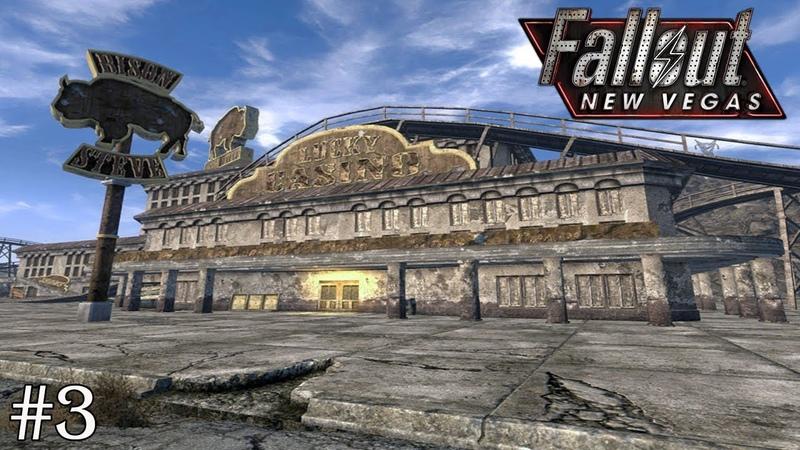 Fallout: New Vegas (слепое прохождение) — Убить Бигла. 3