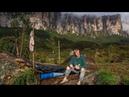 Путешествие в затерянный мир восхождение на Рорайму