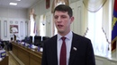 Вячеслав Головников: «Мы надеемся, что новый состав общественной молодежной палаты будет работать