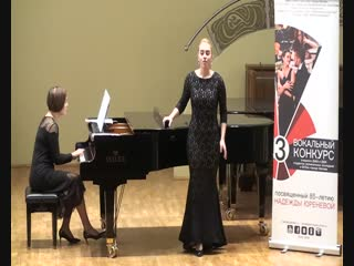 Рита Жигалкина 2 тур романс