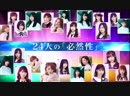 IZ4648 - Hitsuzensei (FNS Kayousai 2018 от 12.12.2018)практика