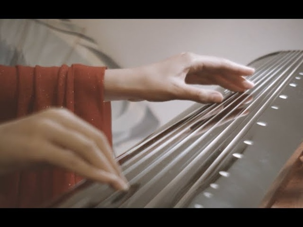 [Guqin古琴Cổ cầm] Nhất bái thiên địa《一拜天地》古琴独奏版 Độc tấu cổ cầm