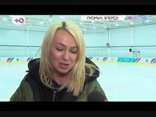 #ВТЕМЕ Почему Рудковской и Плющенко стыдно из-за сына