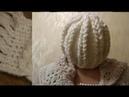 Шапочка с косами крючком Вариант для новичков и мастериц