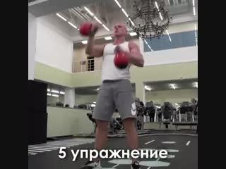 Пять Упражнений с гирей для всего тела