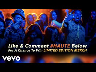 Премьера. tyga feat. j balvin & chris brown - haute