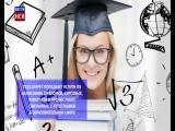 В России запретят рекламу услуг по написанию дипломов и курсовых