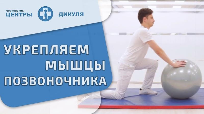 💪 Упражнения для укрепления подвздошно-поясничной мышцы. Укрепление подвздошно-поясничной мышцы. 12
