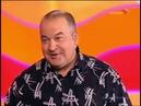Король анекдотов юморист И.Маменко
