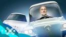 Brennstoffzelle im Auto Besser als Lithiumakkus Harald Lesch