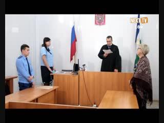 Суд вынес приговор бывшему вице-мэру Нефтекамска Шамилю Халитову