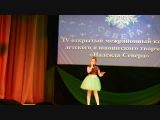 Софья Шелаевская 19г.