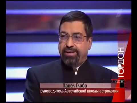 Царь Руси примет власть в 2020 году. Павел Глоба