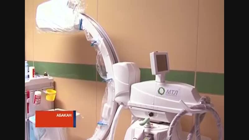 Мечта хирурга: врачи Хакасии показали, на что потрачено свыше миллиарда рублей