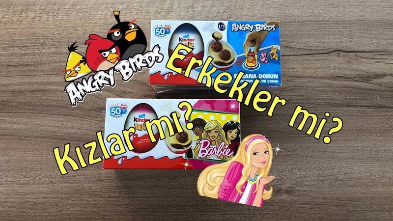 Kinder Joy Kızlara ve Erkeklere Özel Sürpriz Yumurtalar Açıyoruz