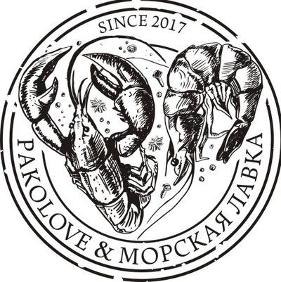 Раки Челябинск