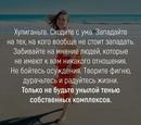Виктория Бахматова фото #25