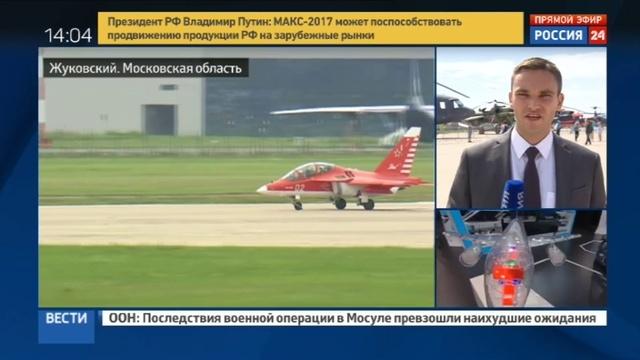 Новости на Россия 24 • России есть что предложить: Путин открыл МАКС-2017