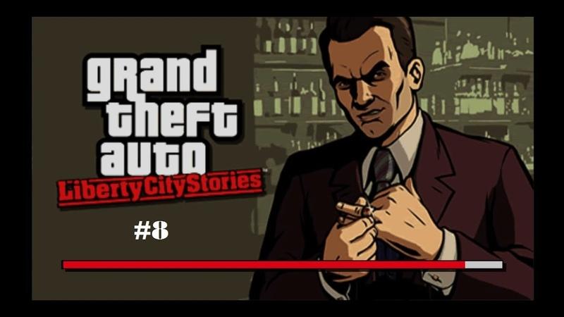 Прохождение Grand Theft Auto Liberty City Stories PSP 8 Открытие второго острова смотреть онлайн без регистрации