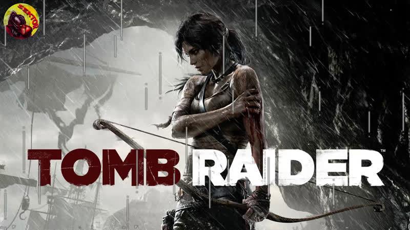 Tomb Rider 4