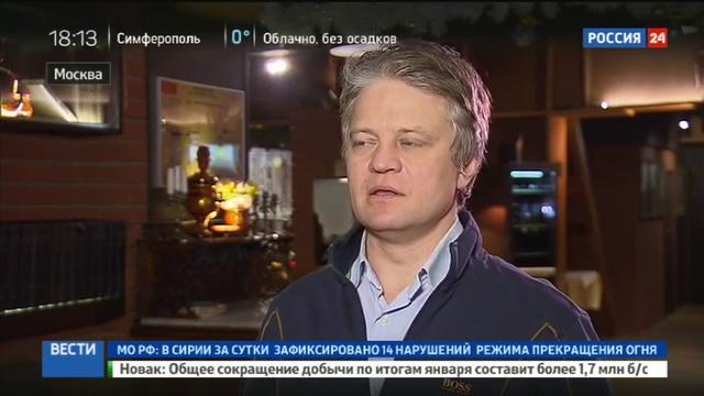 Новости на Россия 24 • IBU оправдал 22 российских биатлонистов из 29