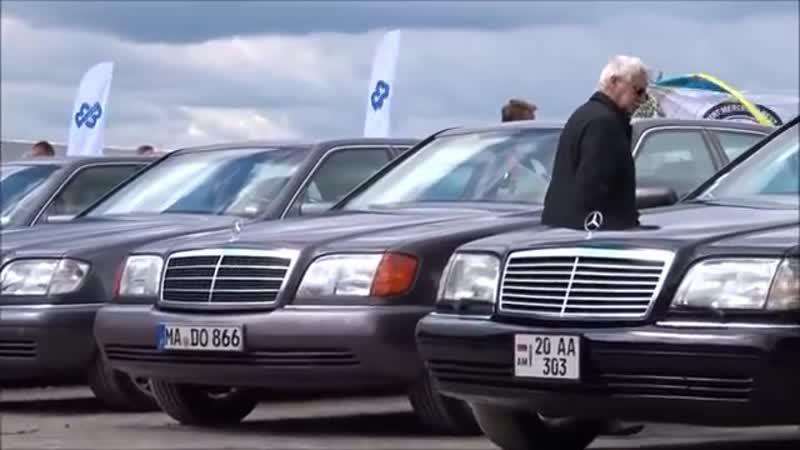 Mercedes- Фестиваль 3, Победа! Fans w140 Club